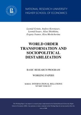 World Order Transformation and Socio-Political Destabilization